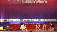 【www.huk.com.cn】HUK五周年庆暨湖南HIPHOP舞展 3.HUK Jazz