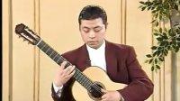 《悲伤的礼堂(戈麦斯)》赵长贵古典吉他考级5级讲解示范