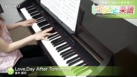 Love,Day After Tomorrow   倉木 麻衣   ピアノ(ソロ)   中級