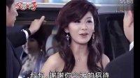 民视台语 父與子 1 茗安茶庄连锁店 传