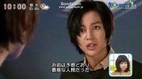 【百度朴信惠张根硕吧】日本节目介绍根硕1