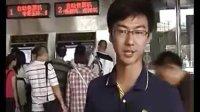 南宁火车站自动售票机投入使用旅客便捷说满意