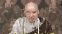 净土大经解演义(262)a
