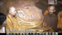 慧日禅寺传喜法师东南亚佛国泰国朝圣之旅——泰国牟尼寺