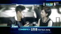 110603 Kim Hyun Joong - M!Countdown Teaser