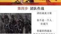 """《高考成功""""五步走""""!3分钟学会高考复习方法!2012高考复习""""五步法""""!(胡程)"""