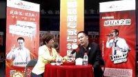 【供销网采访视频】龙8胡董:打造冠军品牌,引领企业发展