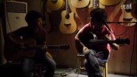 湖南长沙指弹吉他群友会14,屠夫、余志杰表演即兴合奏