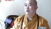 少林方丈释永信:河南建世界最大佛学院是误导