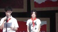 广州大学新闻与传播学院522晚会之07普播毕业班风采展