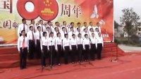 商水农场 庆祝建国60周年大合唱