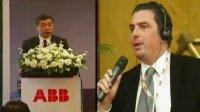 2011年ABB自动化世界活动行业论坛
