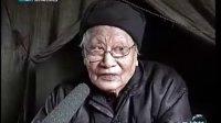 """寻找百岁老人:百岁老人罗樟星的""""长寿经"""""""