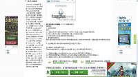 MC-文哥-语音输入法下载