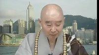 大方广佛华严经[八十华严][净空法师宣讲]—1803