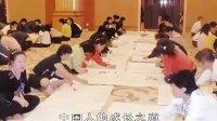 亚洲顶尖成交大师金克成金牌课程《成功的洞见》1