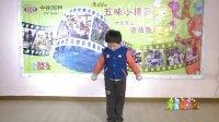 五味小精灵表情秀选拔赛裕龙双语艺术幼儿园站