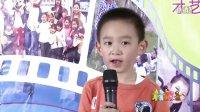 五味小精灵表情秀选拔赛九一幼儿园站