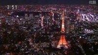 東京夜——上