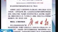 广东女子闹市两枪射杀男子 被警察制服-社会新闻