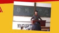 【居恺悌制作】扬州大学社会发展学院、马克思主义学院2011年毕业生晚会开场视频