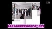 扬州电视台新闻女生帮你忙联合仪化征婚群征婚侧记
