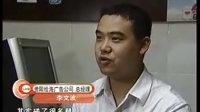 贵州卫视《百姓生活》---《新华学子李文波--趁着有梦想出发