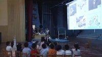 大班综合《我们的手指》多元整合课幼儿园优质课上海名师教学视频