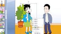 PPT例01添加素材与动画