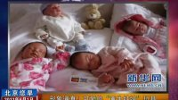 形象逼真 可爱的重生娃娃玩具 110601 北京您早