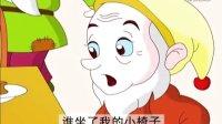 经典童话故事 - 白雪公主