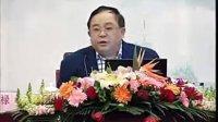 禅与自主创新——王德禄所长在中华儒商大讲堂上的发言