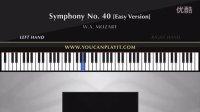 简弹Symphony No. 40
