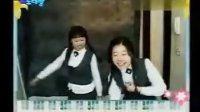 看韩国女生怎样搞笑
