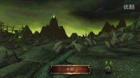 《魔兽世界:德拉诺之王》预览-外域&德拉诺
