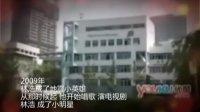 【拍客】汶川地震三周年网友献歌《中国加油 中国不哭》