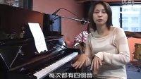 jazz课-左手伴奏声部
