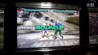 Pain Killer (Kin) VS Dong Dong (Ste)