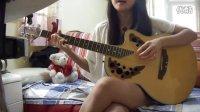 宝贝(张悬)----大雨吉他弹唱