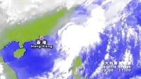 2011-6-1下午;本港台天气报告.wmv