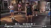 【中文】05 腿部和背部  Beachbody P90X  美国超热减肥操