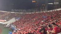 五万人合唱《光辉岁月》亚洲第一魔鬼主场!