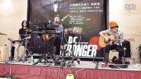 20131103 阿沁Be Stronger 簽書音樂會-哪裡是太陽