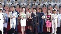 同心跨越 共铸辉煌:上飞60周年1950-2010(文艺节目)-9