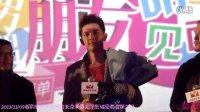 2013-11-09《我的男男男男朋友》北京美嘉见面会part2