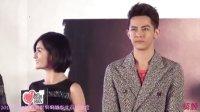 2013-11-09《我的男男男男朋友》北京首映会