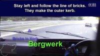 15集之纽博格林北环视频驾驶攻略第8集 Lauda左到Bergwerk段