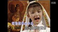 王雪晶 - 小和尚