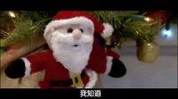 中文配音烦人的橙子第四集圣诞老人篇【疯人传媒】