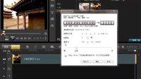 《会声会影经典问答150例(X4)》-- 怎样设置视频的播放速度  [edusoft]
